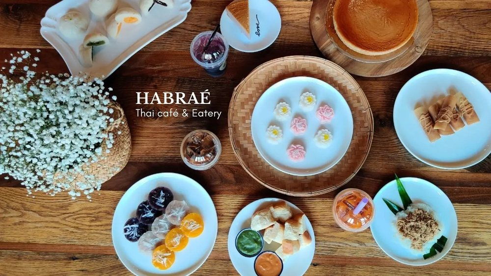 Habrae: 7230 Madison St, Forest Park, IL