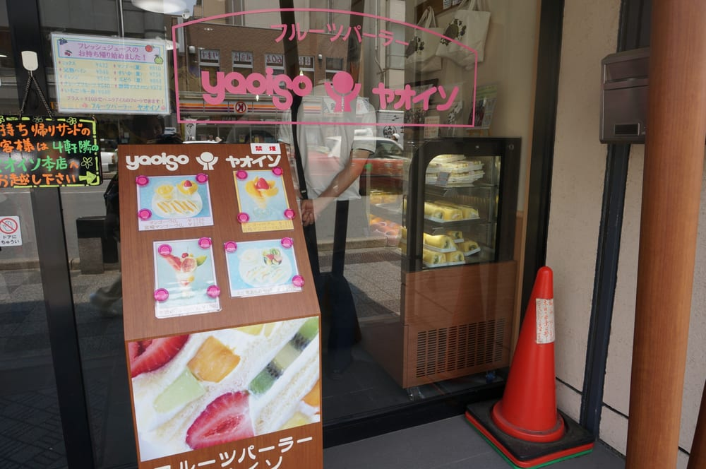 Fruit parlor Yaoiso