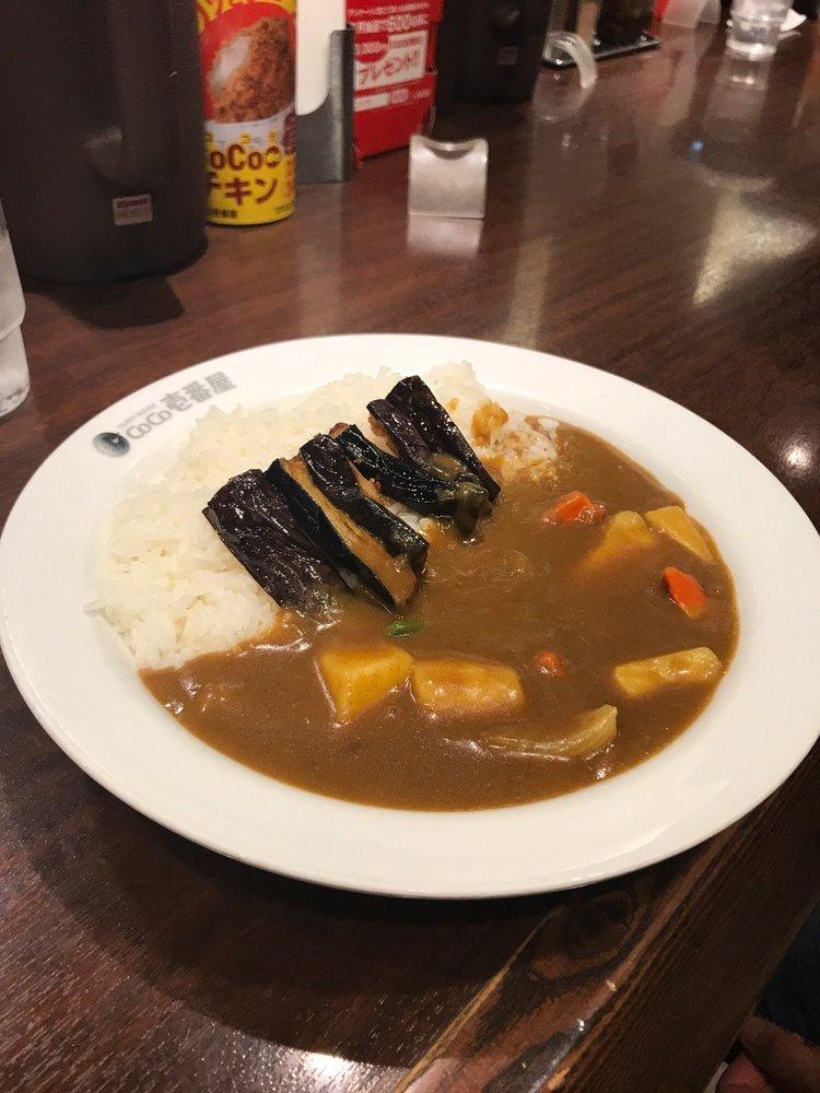 Curry House CoCo Ichibanya