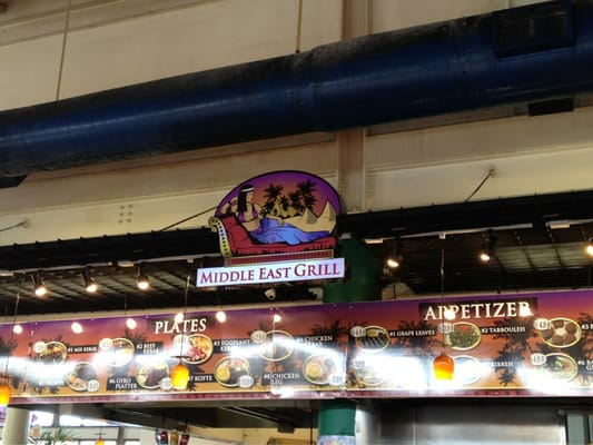 Photo Of Middle East Grill Miami Fl United States Bayside Marketplace Food