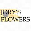 Jory's Flowers: 1330 Galaxy Way, Concord, CA