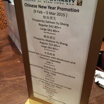 Asian paradise coupons