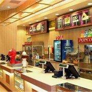 Redstone Cinemas Photos Reviews Cinema N - Redstone theaters park city ut