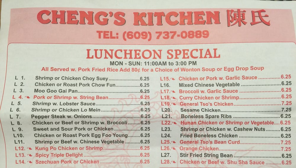 Menu of Chengs Kitchen Restaurant