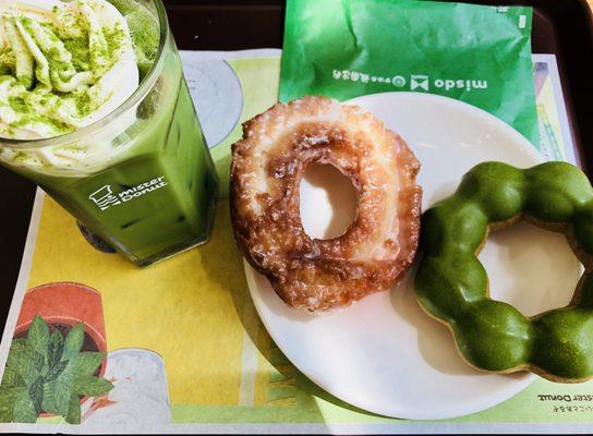 mister Donut Nakano - Donuts - 中野5-68-1, 中野駅北口