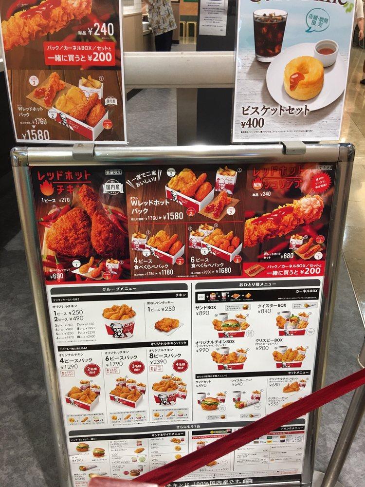 KFC Sunpop Machiya