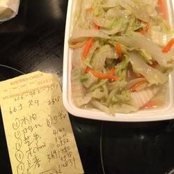 Uncle Ming S Kitchen Menu