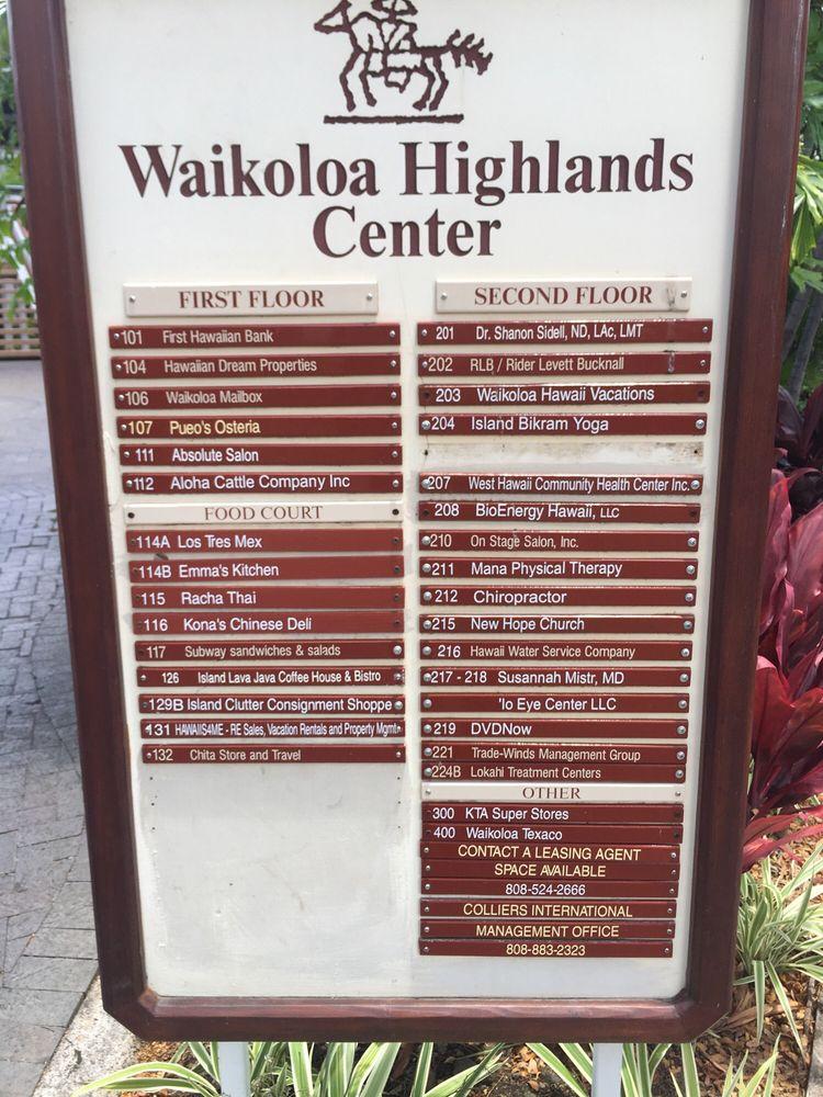 Waikoloa Highlands Shopping Center
