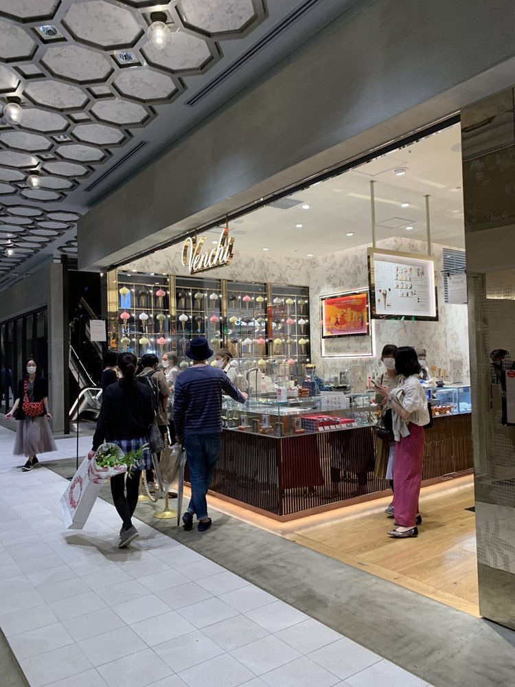 Nihombashi Takashimaya Shopping Center