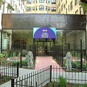 Photo Of Times Square Apartments Chicago Il United States