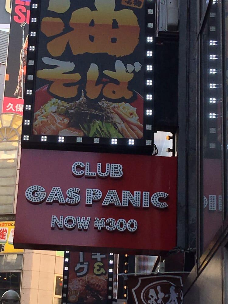 Gaspanic Shibuya