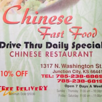 Chinese fast food chinese 1317 n washington st junction city photo of chinese fast food junction city ks united states small place forumfinder Image collections