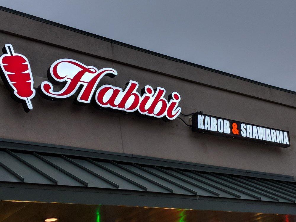 Habibi Kabob & Shawarma: 8222 Holdrege St, Lincoln, NE