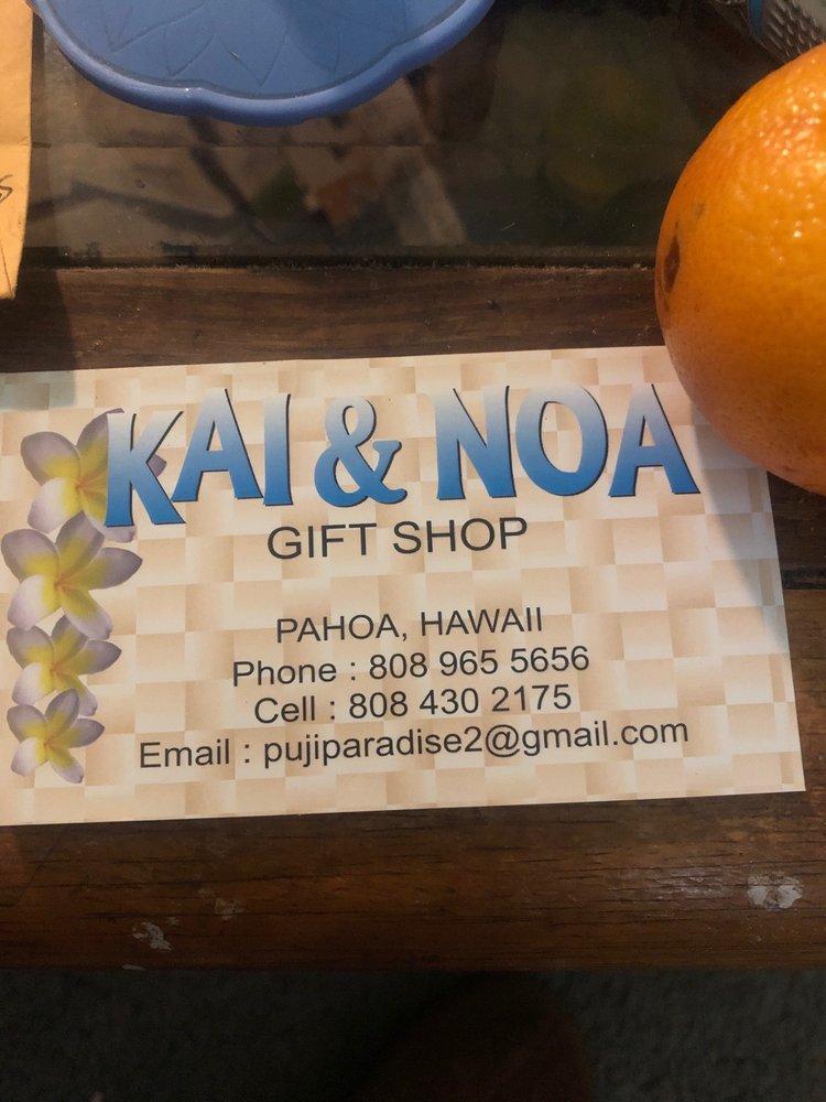 Kai and Noa Gift Shop: 15-2957 Pahoa Village Rd, Pāhoa, HI