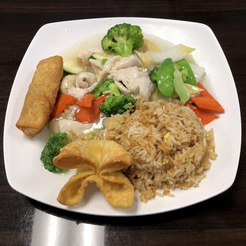 Bobo Chinese