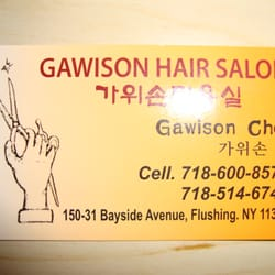 Gawison hair salon hair salons 150 31 bayside ave flushing photo of gawison hair salon flushing ny united states gawison business card reheart Images
