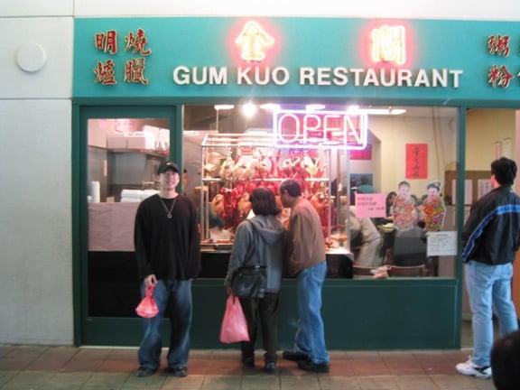The mesmorizing window of meats yelp - Restaurante kuo ...