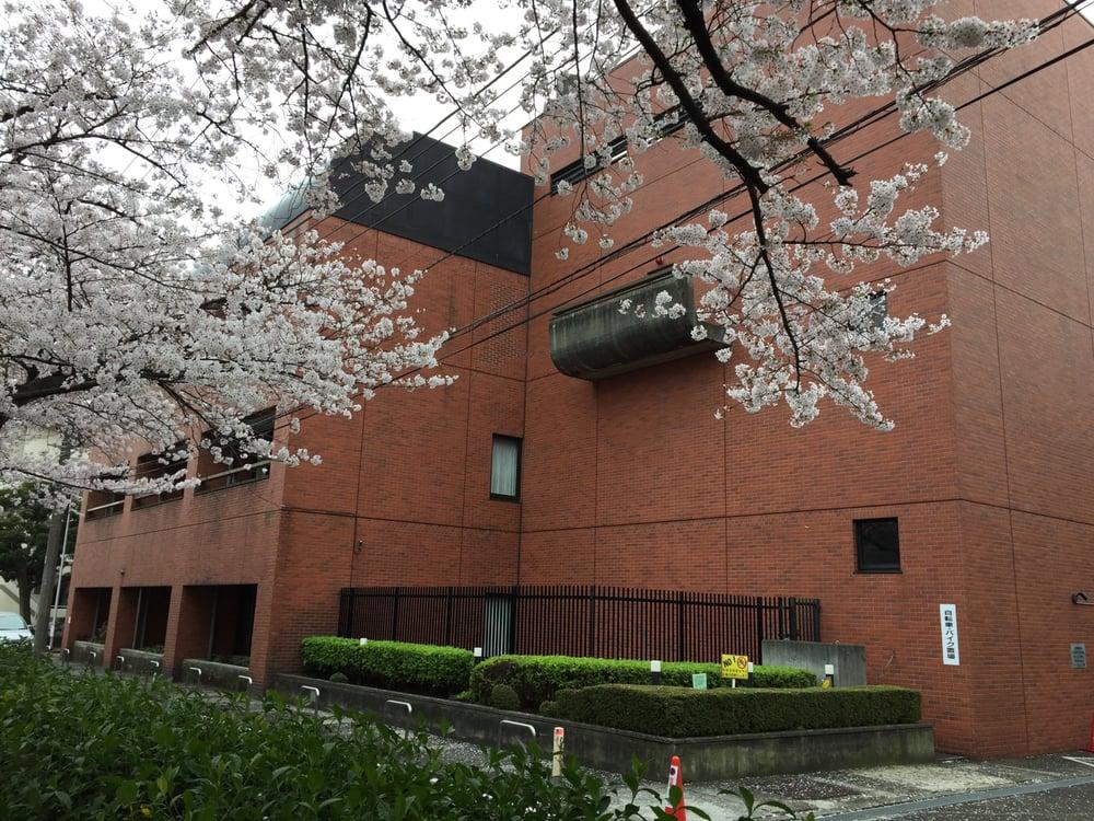 Forum Minami-ota