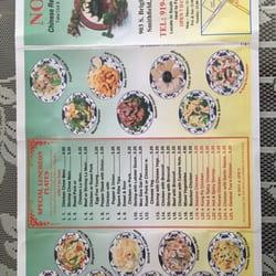 No 1 Chinese Restaurant Chinese 903 S Brightleaf Blvd