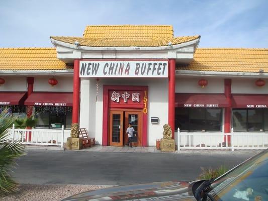 vegas asian buffet