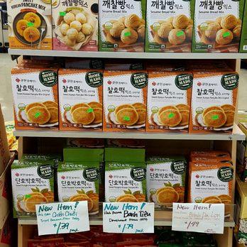 Oriental Food Market Schaumburg Il