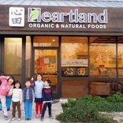 Heartland 13 Photos Specialty Food 1344 Ridder Park Dr