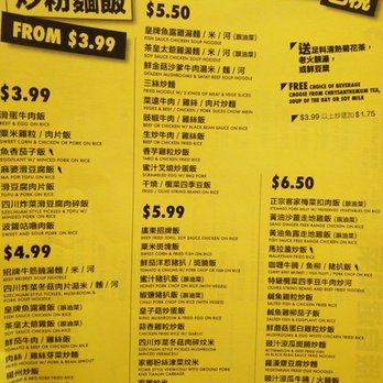 Canton Kitchen Markham Menu