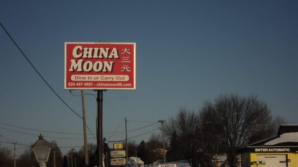 China Moon: 709 N Water St, Algoma, WI