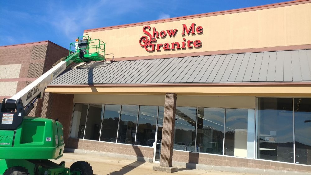 Show Me Granite Showroom: 13921 Manchester Rd, Ballwin, MO