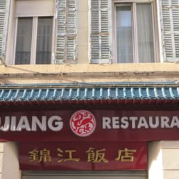 jin jiang chinese 106 rue d 39 italie castellane marseille france restaurant reviews. Black Bedroom Furniture Sets. Home Design Ideas