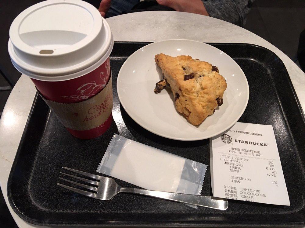スターバックスコーヒー 表参道 神宮前4丁目店の画像