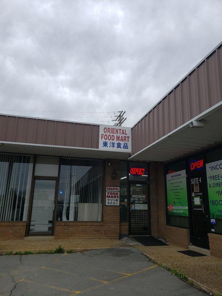 Oriental Food Mart: 1011 W Main St, Jacksonville, AR