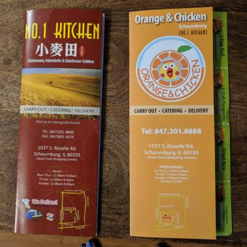 No. 1 Kitchen - CLOSED - 12 Photos & 26 Reviews - Chinese - 1037 S ...
