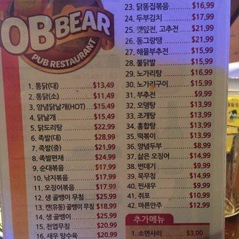 ob bear order food online 765 photos 621 reviews korean