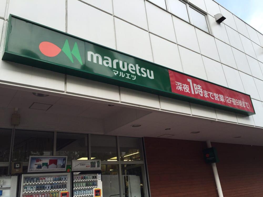 Maruetsu Kasai Cleantown