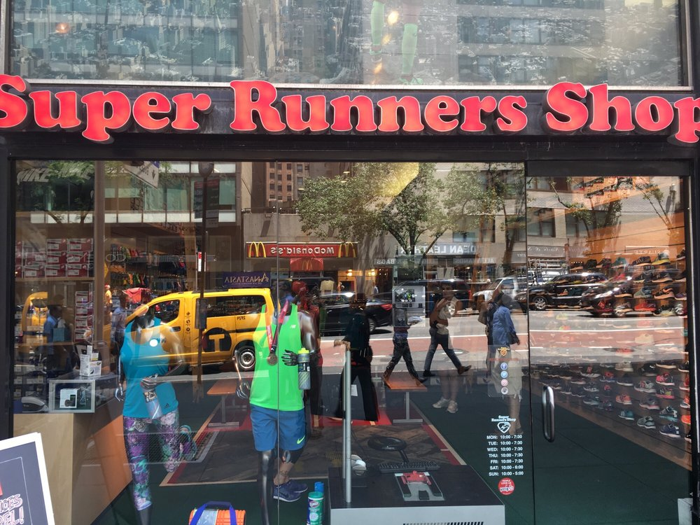 Super Runners Shop: 821 3rd Ave, New York, NY