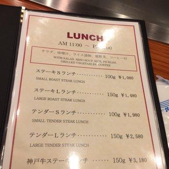 124eb8108af5 Steakland Kobe - 282 Photos   84 Reviews - Steakhouses - 中央区 ...