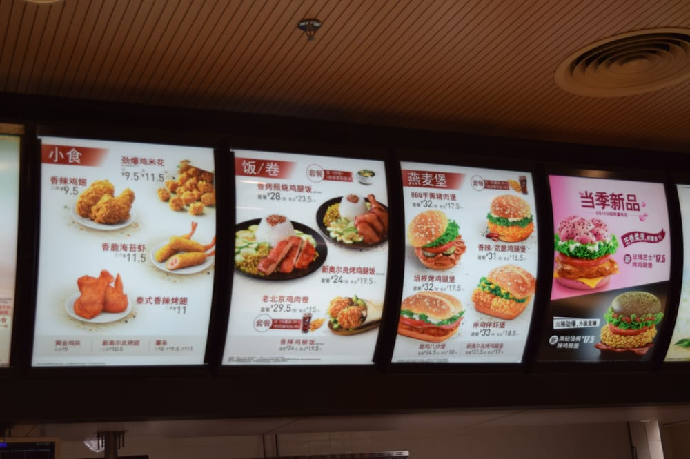 the advantages and disadvantages of the american kfc menu in china Here are some of the important pros and cons of american imperialism you can consider: by weighing the advantages and disadvantages.