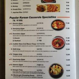 arisu menu