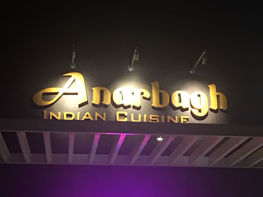 Anarbagh Indian Cuisine