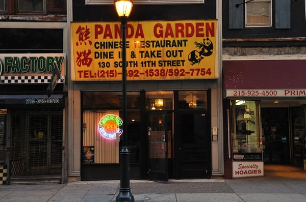 Panda Garden Chinese Restaurant 130 S 11th St Philadelphia Pa