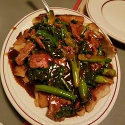 Hong Min Restaurant