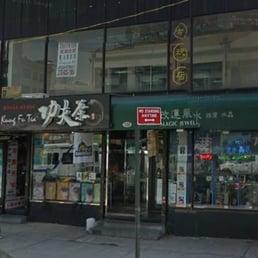 Photo Of Magic Jewelry New York Ny United States Chinatown Centre