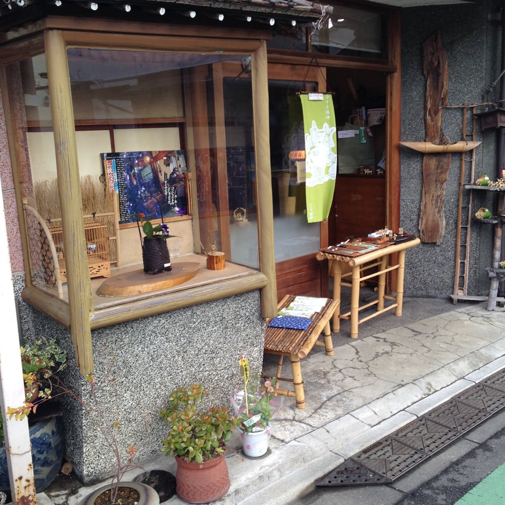 midoriya takekougei