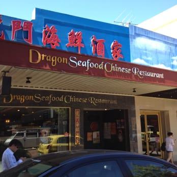 Dragon Seafood Chinese Restaurant Northbridge