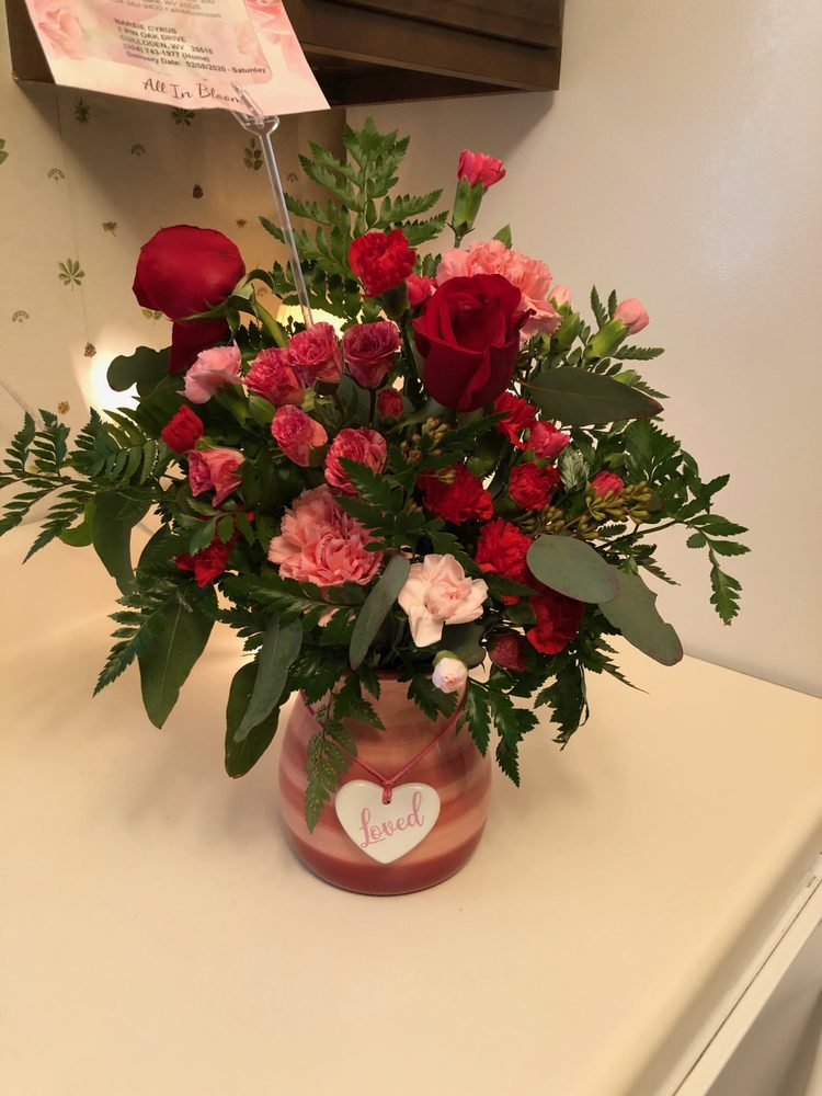 All In Bloom: 3568 Teays Valley Rd, Hurricane, WV