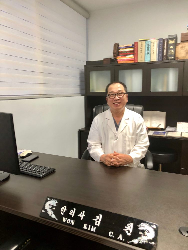 Kyung Hee Acupuncture & Herbs