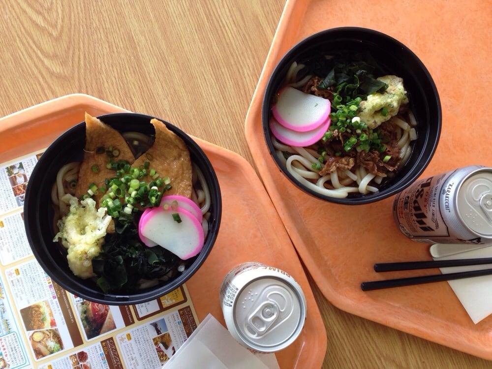 Cafeteria Kurobishi