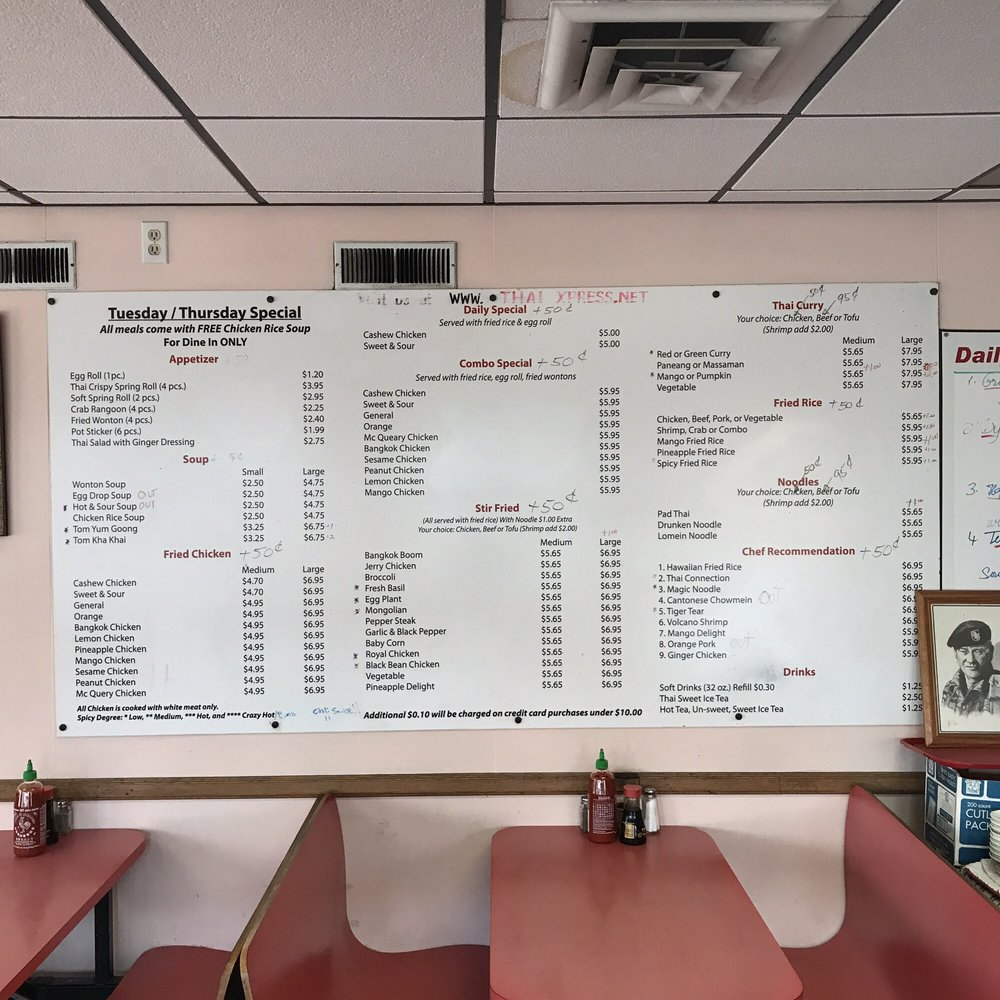 Unique Siam Kitchen Express Menu Images - Kitchen Cabinets | Ideas ...