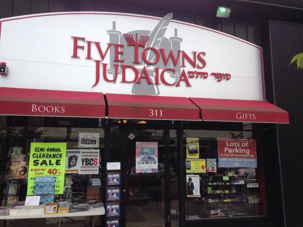 Five Towns Judaica: 311 Central Ave, Lawrence, NY